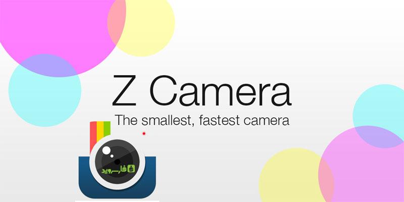 Z Camera VIP
