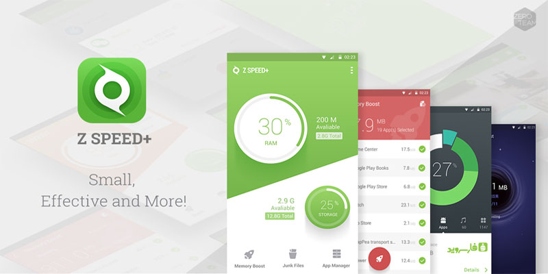 دانلود Z Speed+   Junk Cleaner, Boost - برنامه عالی تقویت اندروید