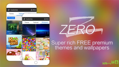 ZERO Launcher Android