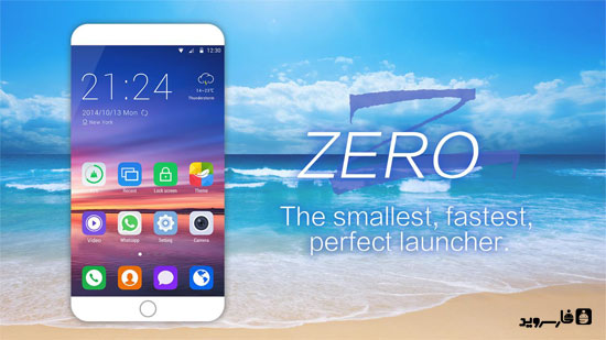"""Download ZERO Launcher - the complete """"zero"""" launcher for Android!"""