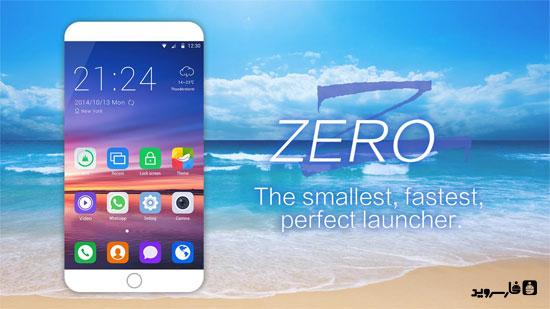 """دانلود ZERO Launcher - لانچر کامل """"صفر"""" اندروید !"""