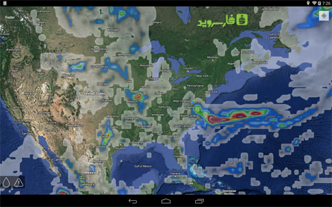 Download atmosHere Weather Android Apk - New Google Play