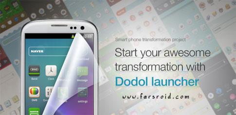 دانلود dodol Launcher – phone decor - لانچر نو ظهور و جدید اندروید !