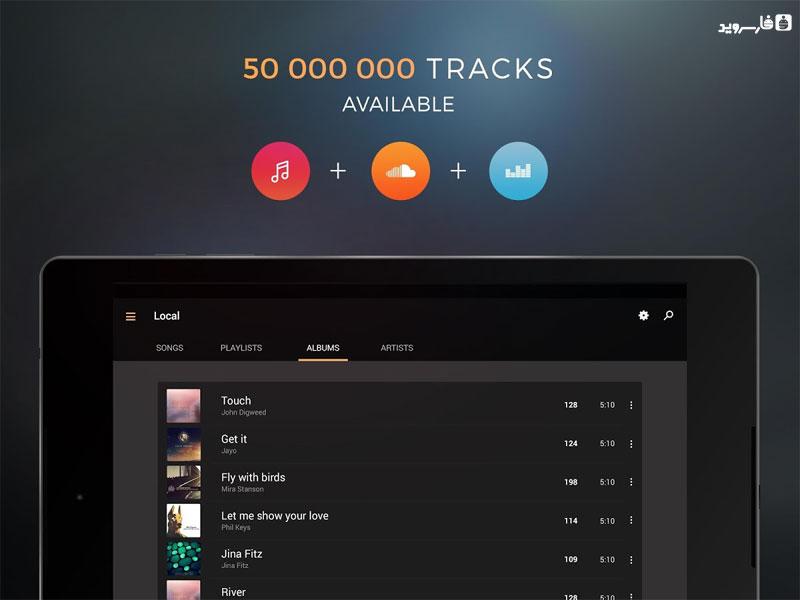 edjing PRO - Music DJ mixer Android