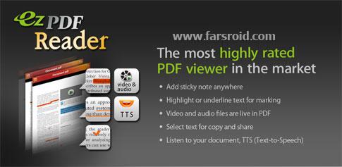 ezPDF Reader Multimedia PDF - مشاهده و ویرایش اسناد PDF اندروید