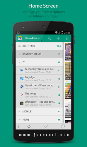 gReader Pro Feedly News 2 دانلود gReader Pro | Feedly | News 4.3.0 – فیدخوان آندروید