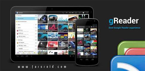 دانلود gReader Pro | Feedly | News - فیدخوان عالی اندروید
