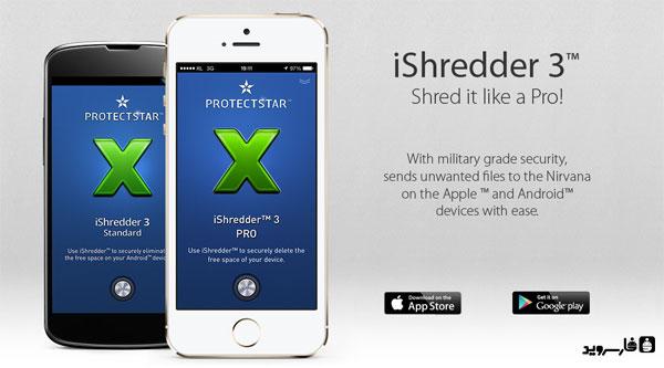 دانلود iShredder 3 PRO - حذف غیرقابل بازگشت اطلاعات اندروید