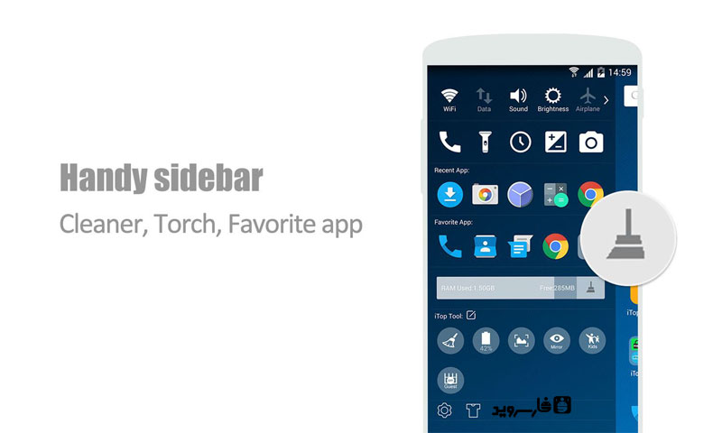 iTop Launcher - Lollipop style Prime Android