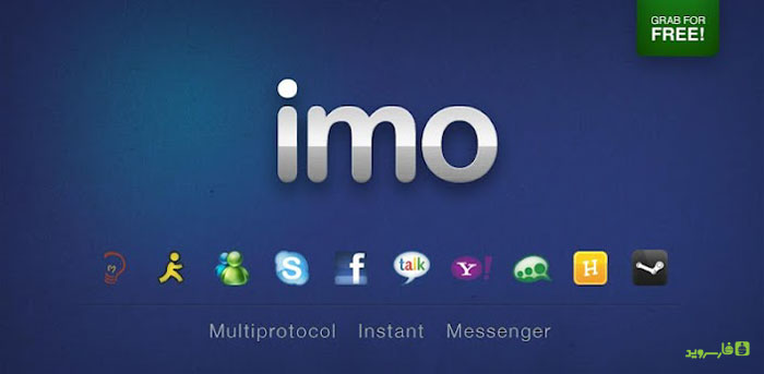 imo messenger - تماس و پیامک رایگان اندروید