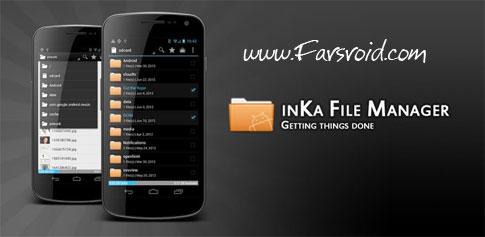 inKa File Manager Plus - مدیریت فایل اندروید