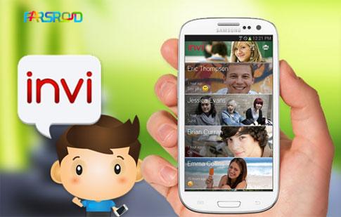 دانلود invi Messenger and SMS - پیام رسان + مسنجر اندروید