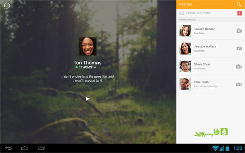 Download ooVoo Video Call, Text & Voice Android - APK Google Play