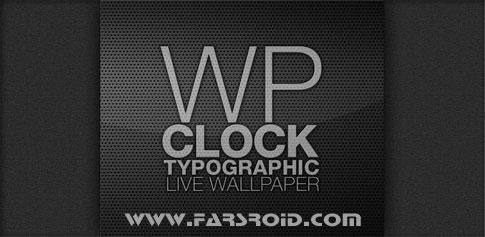 WP Clock Design Live Wallpaper - والپیپر ساعت اندروید