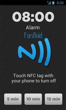 Alarm Clock NFC Screenshot