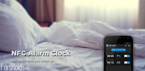Alarm Clock NFC Android