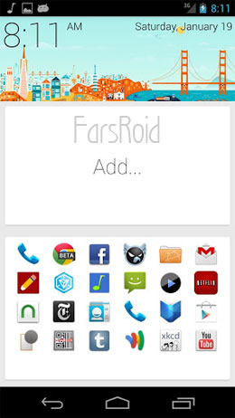 SF Launcher Screenshot