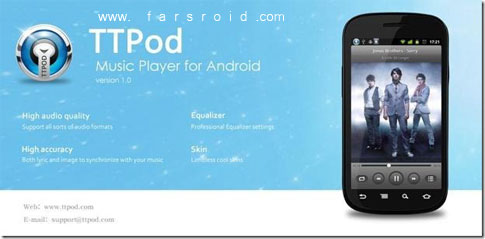 TTPod For Android