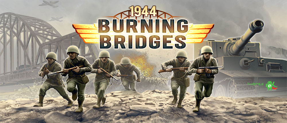 """دانلود l 1944 Burning Bridges - بازی استراتژیک """"نبرد تانک ها در جنگ جهانی دوم"""" اندروید + مود"""