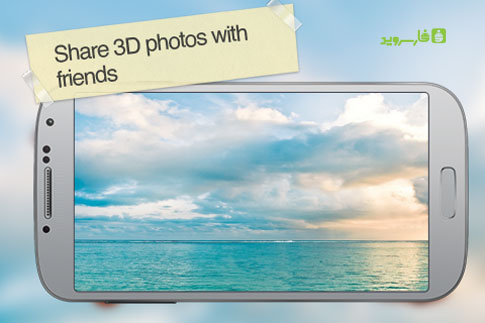 3D Camera Pro Android