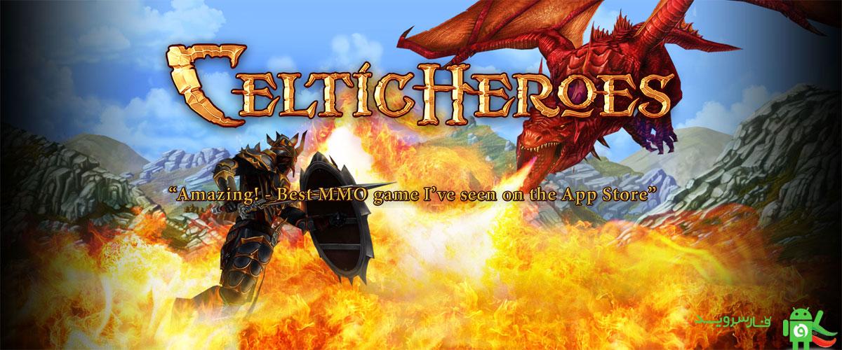 دانلود 3D MMO Celtic Heroes - بازی قهرمانان سلتیک اندروید!