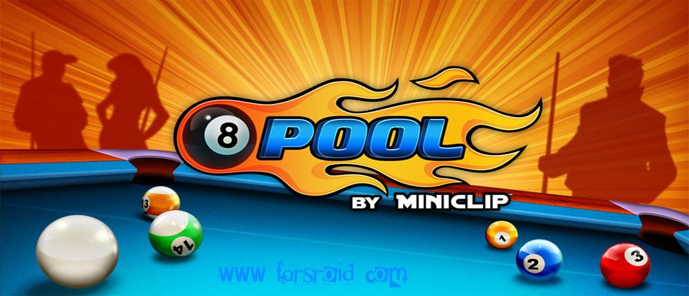 دانلود Eight Ball Pool - بازی فوق العاده بیلیارد آنلاین اندروید!