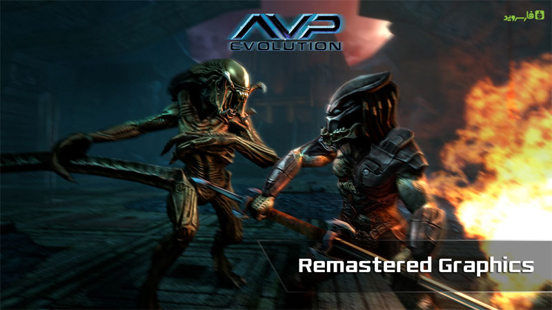 AVP Evolution 1 دانلود AVP: Evolution 2.1 – بازی پرطرفدار اکشن آندروید + مود + دیتا