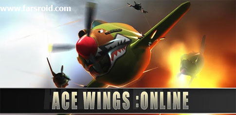 دانلود Ace Wings: Online - بازی نبرد هوایی اندروید + دیتا