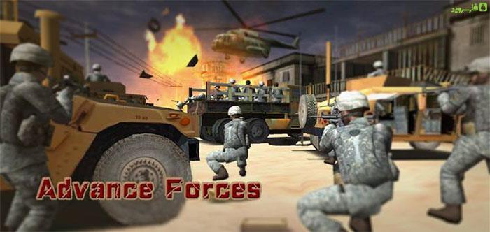 """دانلود Advance Forces - بازی اکشن """"نیروهای پیشرفته"""" اندروید + دیتا"""