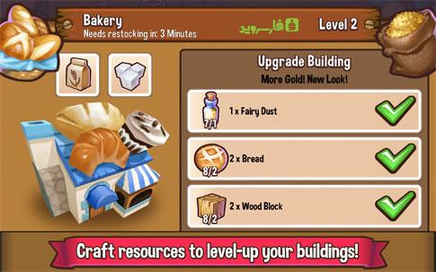 Adventure Town Android - بازی جدید اندروید