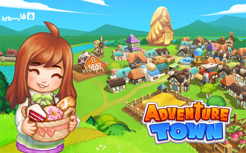 دانلود Adventure Town - بازی ماجراجویی شهر جادویی اندروید