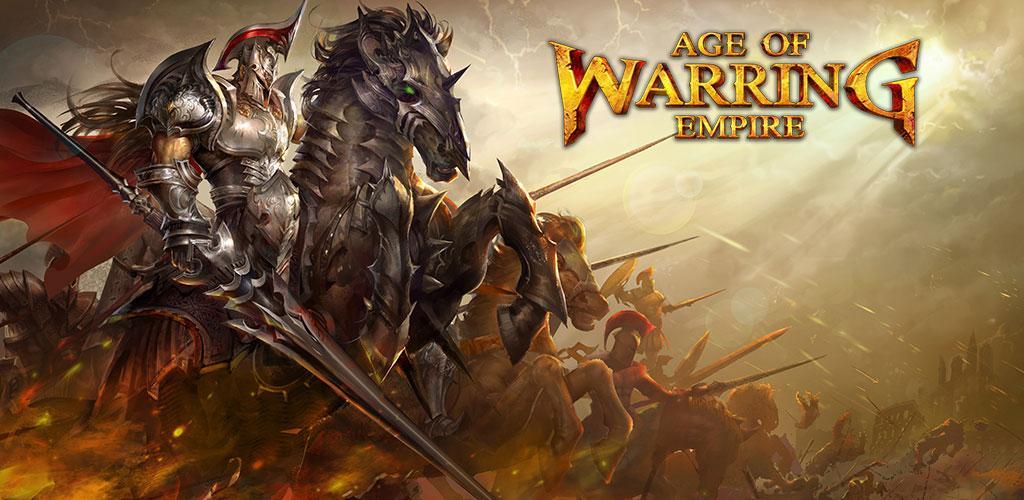 دانلود Age of Warring Empire - بازی آنلاین پرطرفدار اندروید!