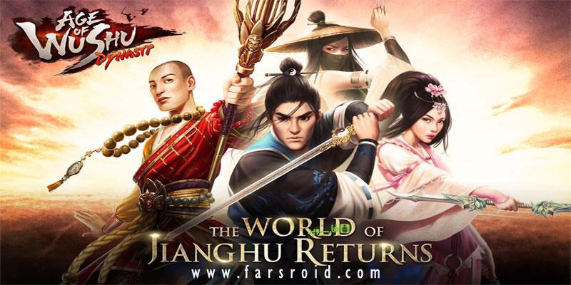 دانلود Age of Wushu Dynasty - بازی نقش آفرینی عالی ووشو اندروید + مود + دیتا