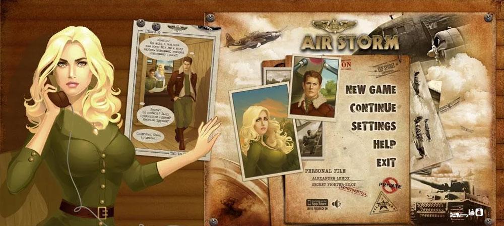 "دانلود Air Storm HD Beginning 1.0.0 - بازی اکشن ""کولاک هوایی"" اندروید + مود + دیتا"