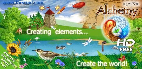 دانلود Alchemy Classic HD - بازی فکری کیمیاگری کلاسیک اندروید !