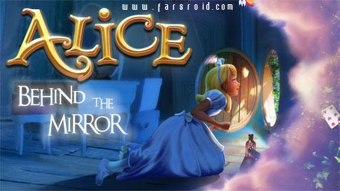 دانلود Alice - Behind the Mirror - بازی پازل اندروید + دیتا