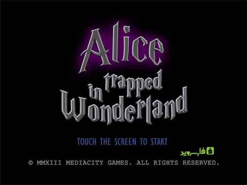Alice Trapped in Wonderland Android - گیم رایگان اندروید