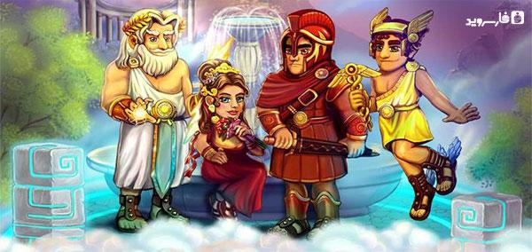 دانلود All My Gods - بازی استراتژیک پادشاهان باستان اندروید - آفلاین