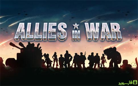 دانلود Allies in War 1.4.0 – بازی جنگ متفقین اندروید + دیتا