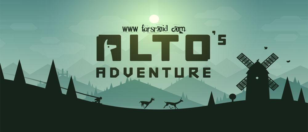 """دانلود Alto's Adventure 1 - بازی خارق العاده """"ماجراجویی آلتو"""" اندروید !"""