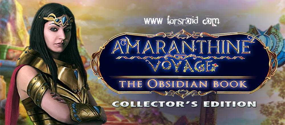 """دانلود Amaranthine: Obsidian Full 1.0 - بازی ماجرایی """"کتاب ابسیدین"""" اندروید + دیتا"""