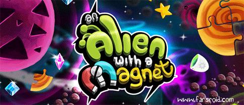 دانلود An Alien with a Magnet - بازی ماجرایی بیگانه و آهنربا اندروید