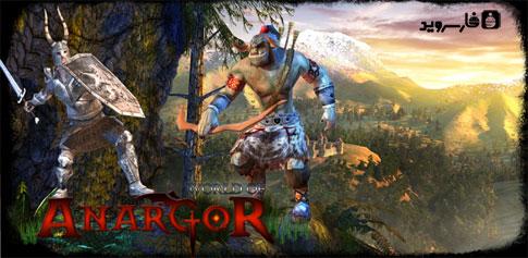 دانلود Anargor - 3D RPG FREE - بازی اکشن اندروید + دیتا
