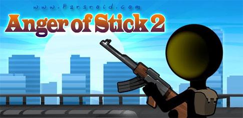 دانلود Anger of Stick 2 -بازی پرطرفدار و کم حجم خشم آدمک اندروید