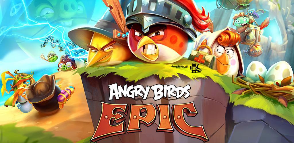 دانلود Angry Birds Epic 1.4.4 – بازی پرندگان خشمگین حماسه اندروید + مود + دیتا