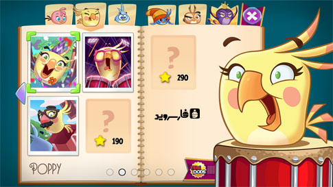 Angry Birds Stella Android - بازی اندروید