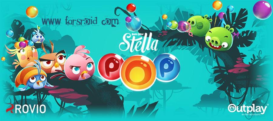دانلود Angry Birds Stella POP - انگری بیرد جدید اندروید