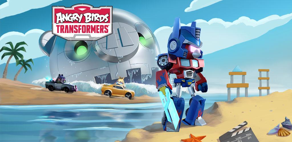 دانلود Angry Birds Transformers - بازی انگری بیرد اندروید!