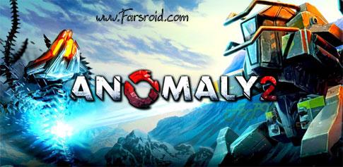 دانلود Anomaly 2 - بازی گرافیکی خلاف قاعده اندروید + دیتا + تریلر