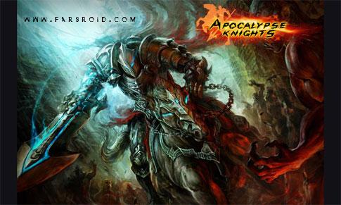 دانلود Apocalypse Knights - بازی اکشن شوالیه آخرالزمان اندروید + دیتا